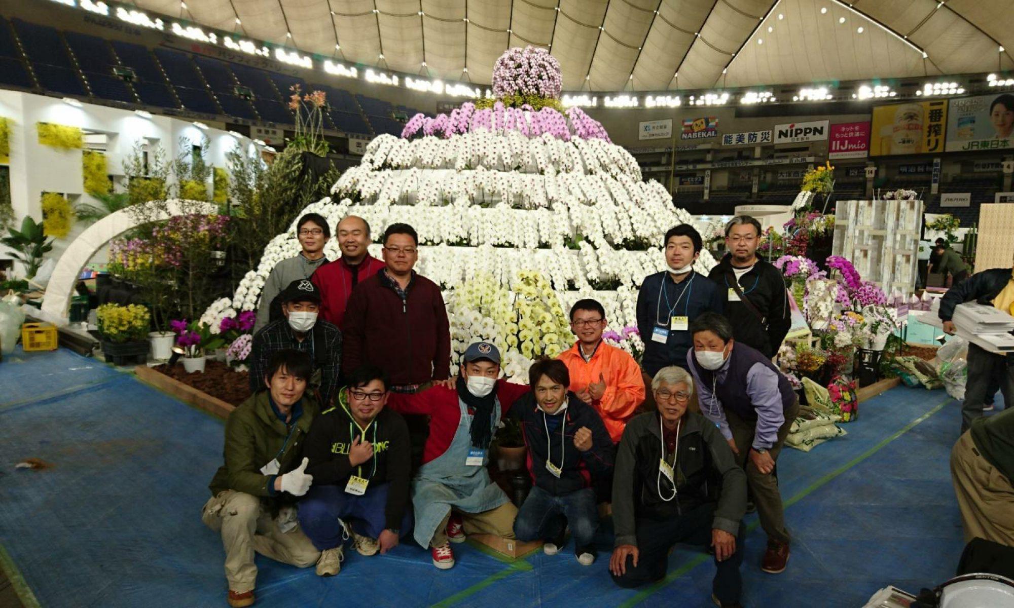 埼玉県洋蘭生産者組合